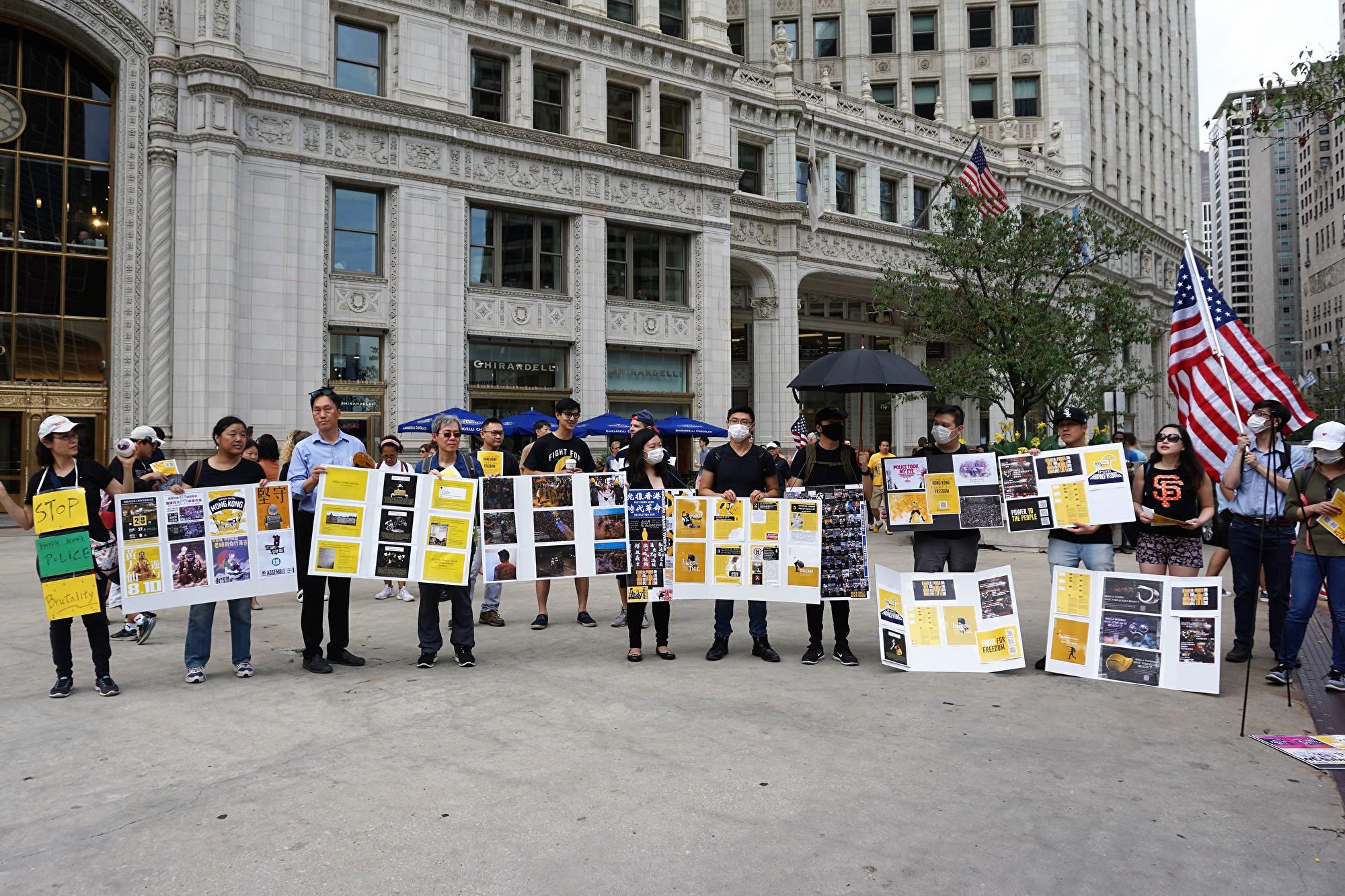芝加哥港人集會 聲援香港 支持自由民主