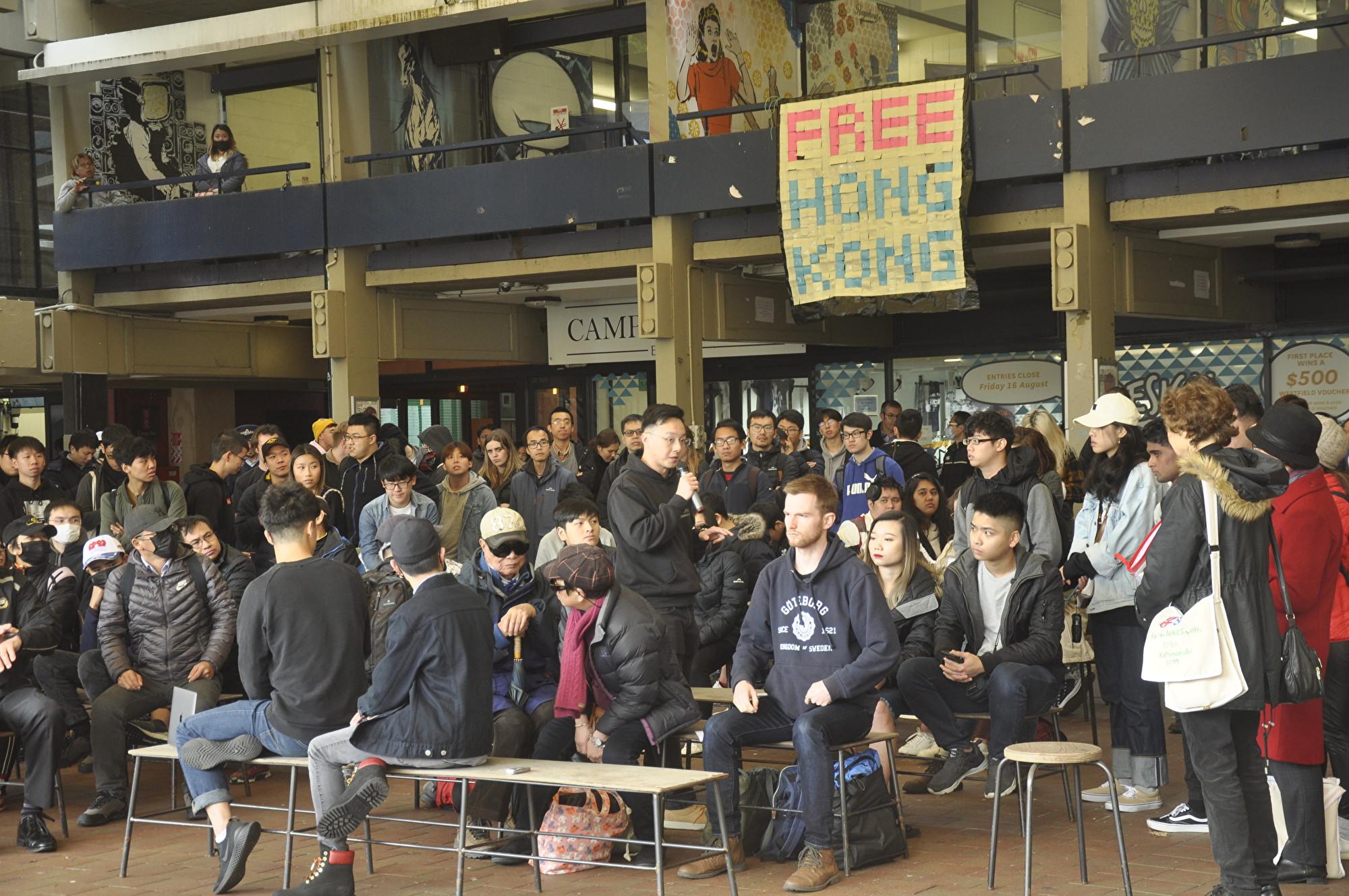 2019年8月6日中午,奧克蘭大學香港學生在校園內的美食廣場(The Quad)組織了一場集會,聲援香港人一個多月來的「反送中」抗議活動。(易凡/大紀元)