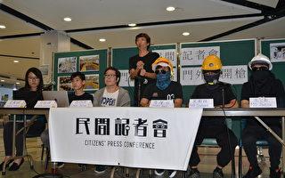 香港民間記者會拒參與對話平台