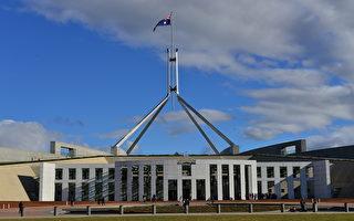 報告:增加難民 使澳洲經濟年增50億