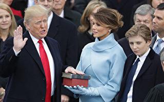 可心:從川普免除「聖經稅」談起