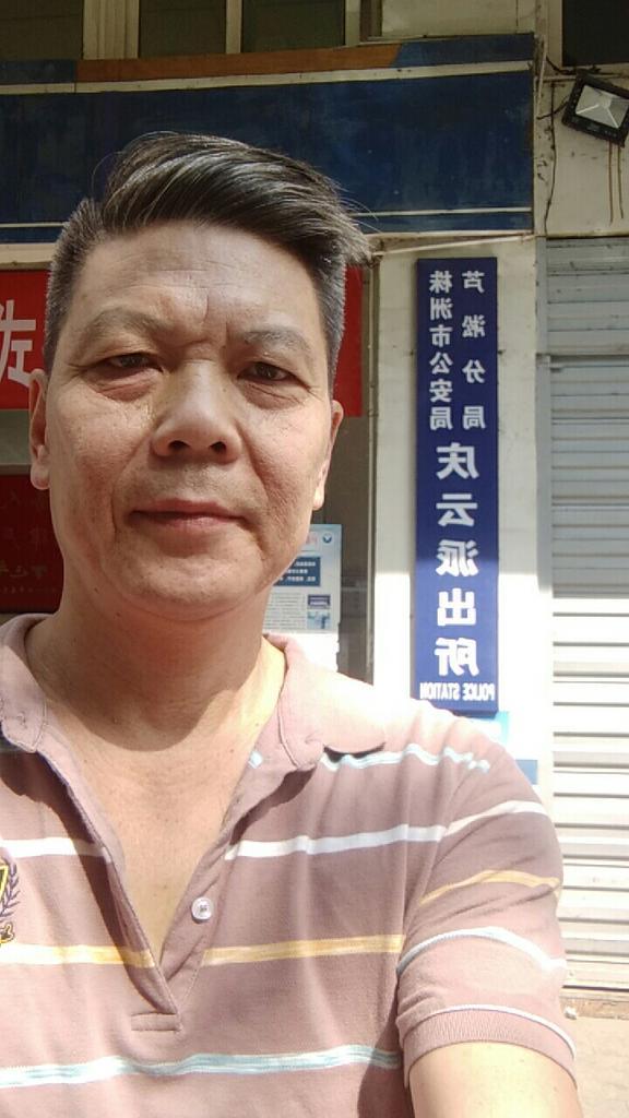 陳思明已連續5次被國保約談,傳喚到湖南省株州市蘆淞公安分局慶雲派出所。(受訪者提供)
