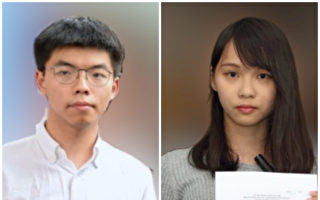 今早(8月30日)香港眾志祕書長黃之鋒(左)、成員周庭(右)被抓捕後,中午兩人被送至東區法院提堂。兩人各以1萬港元保釋,但被要求遵守宵禁令。(大紀元合成)