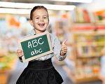 教学龄前儿童在游戏中学习写作