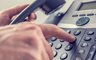 號碼被盜用 FBI提醒公眾注意電話詐騙