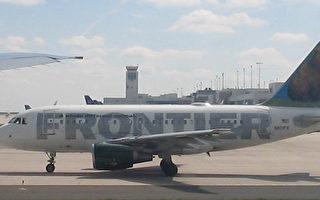 邊疆航空進駐紐瓦克機場 機票最低15美元
