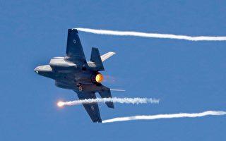 传以色列F-35战机攻击伊拉克境内伊朗目标