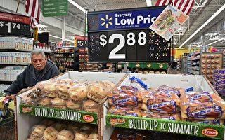 全美六大「超市」食品大比拼 沃爾瑪最實惠