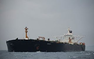 昆仑银行旗下油轮偷运伊朗石油 被美跟踪