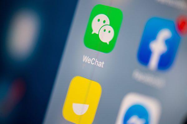 中共並不滿足於利用微信來審查。近年來,越來越多的微信私信被用作證據將異見人士送進監獄。(MARTIN BUREAU/AFP/Getty Images)