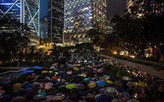 8月1日,數千香港金融界人士冒雨參加了在中環遮打花園的「快閃」集會。( ISAAC LAWRENCE/AFP/Getty Images)