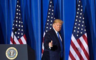 川普:美国不需要中国 没中国美国会更好