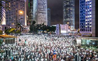 组图2:香港公仆不沉默 与民同行反送中