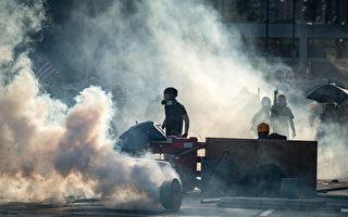 568人被抓最小13岁 港警共发1800催泪弹