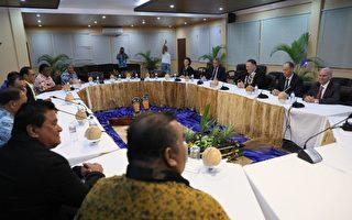 应对中共 美延长与太平洋岛国安全协议