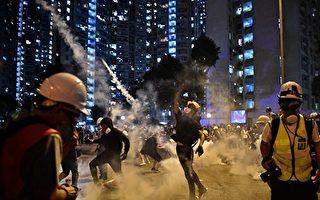 港人響應8‧5大罷工 警發催淚彈橡膠彈
