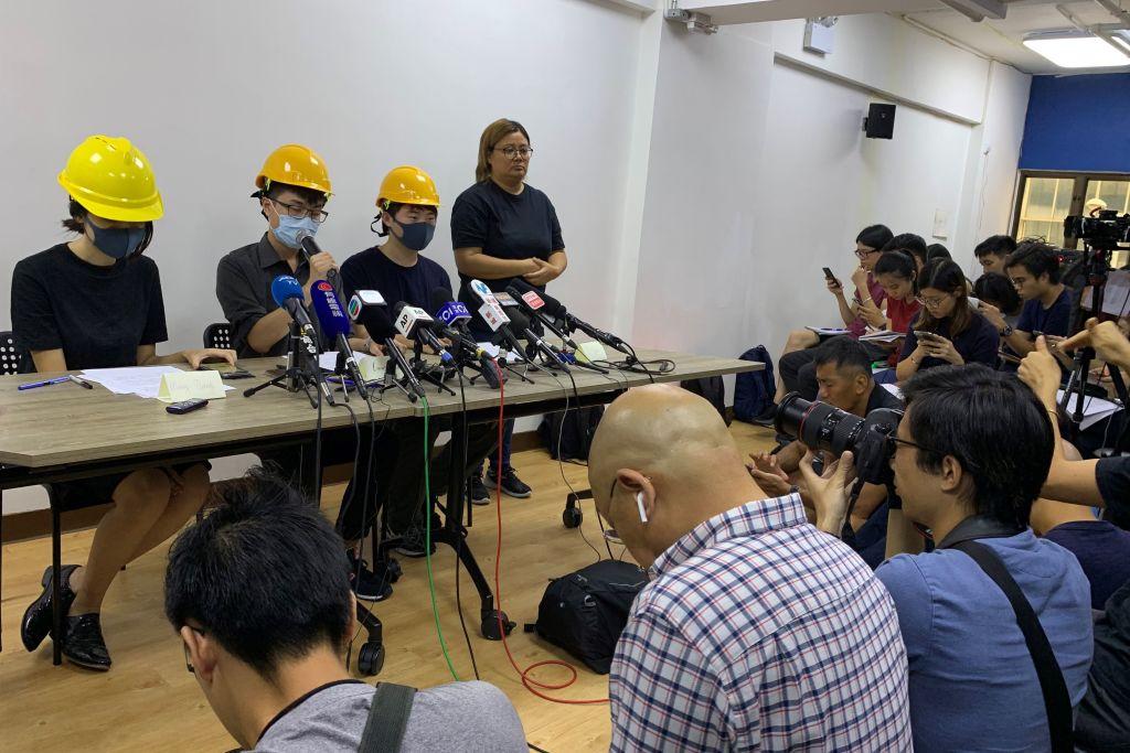 港人「反送中」首次新聞發佈會 要求還政於民