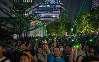 組圖:港民聚太空館觀星 抗議警方拘捕方仲賢