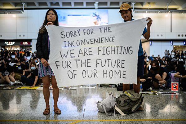 2019年8月9日,港民發起香港機場「萬人接機」反送中活動,參加者聚集在接機大堂。( ANTHONY WALLACE/AFP/Getty Images)