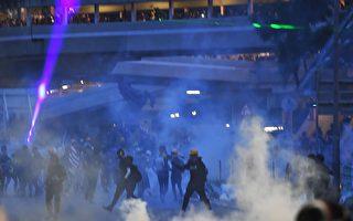 【更新】港人8‧10反送中 入夜打游擊示威
