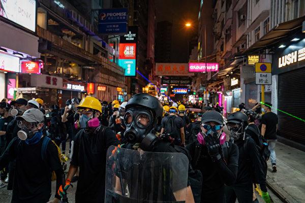 2019年8月10日晚,示威者聚集尖沙咀。(Billy H.C. Kwok/Getty Images)