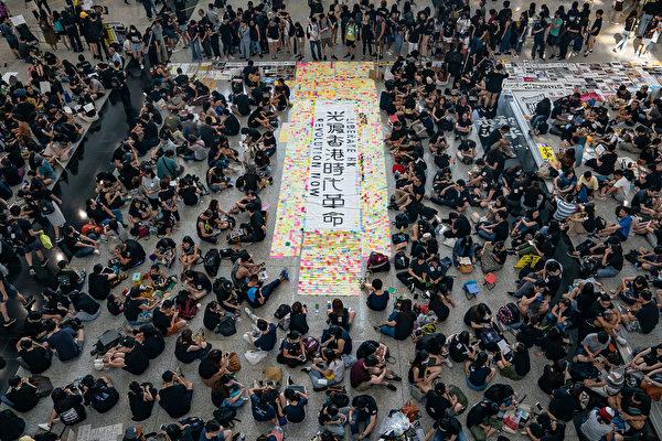 美加敦促各方克制 强调尊重香港自治权