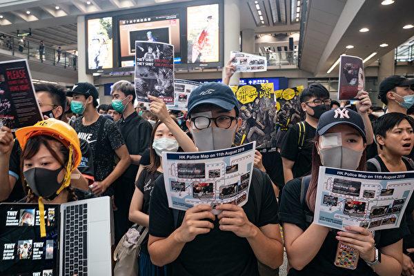 8.11一位少女被射穿右眼,8月12日港人在機場蒙右眼抗議。(Anthony Kwan/Getty Images)