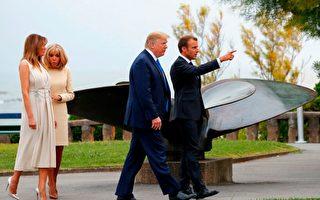 白宮經濟總監:里根和川普為G7帶來啟示