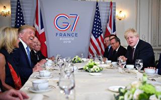 川普連發推文 抨擊假新聞對G7挑撥離間