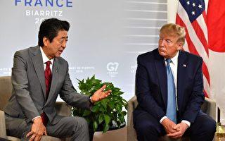 G7峰会 川普见安倍:9月签美日贸易协定
