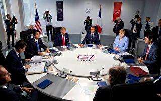 伊朗外長突闖G7峰會 川普拒絕會面
