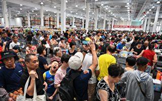 Costco上海開店現瘋狂一幕 暫停營業