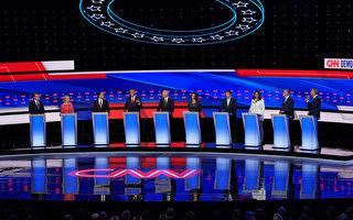 【拍案驚奇】民主黨初選二辯 20人競爭激烈
