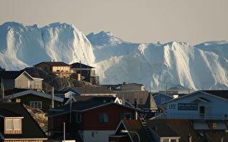 川普确有意买下格陵兰岛 惟未出价