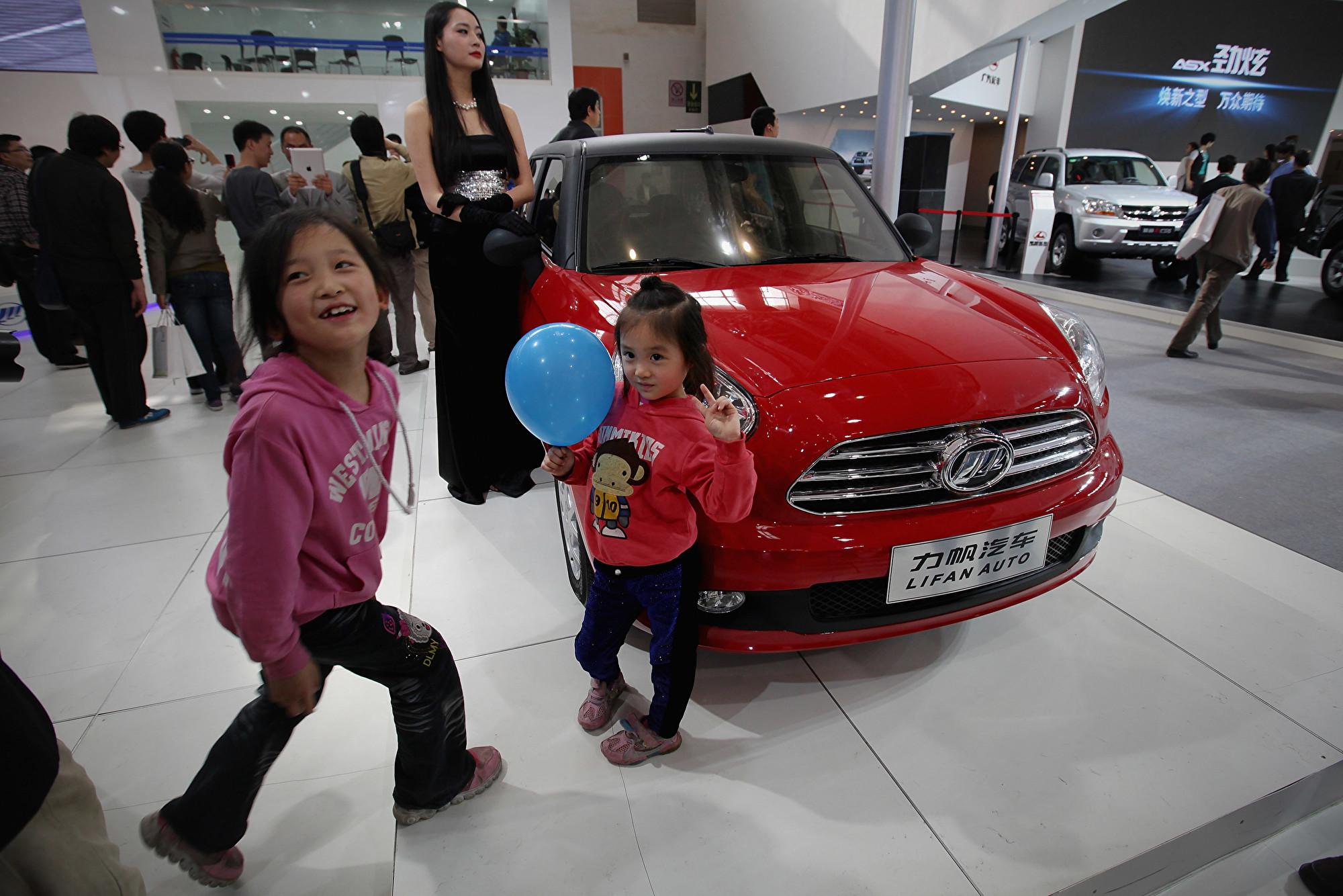 大陸一車企被追債14億 老闆曾是重慶首富