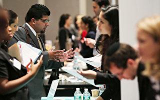 美7月就業報告 總就業人數升至歷史新高
