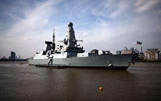 英国派第四艘军舰波斯湾巡逻