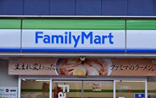 老鼠在超商开夜总会 日本短片600多万人看