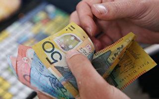 【貨幣市場】美元對日元貶值 澳元前景看好