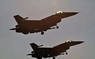 售台F-16V战机激怒中共? 美防长:继续卖