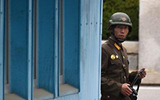 朝鲜士兵冒死越过非军事区 向韩国投诚