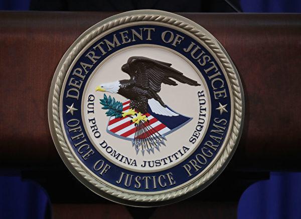 美國開始對中共間諜收網。(Mark Wilson/Getty Images)