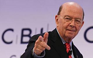 罗斯:美推迟关税非让步 贸易谈判前景莫测