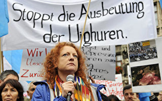 德國議會議員呼籲政府 不要再向中共屈服