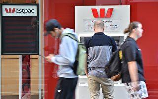 数万信用卡客户被错收年费 西太银行退款道歉