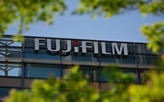 日本富士胶片将部分生产线撤出中国