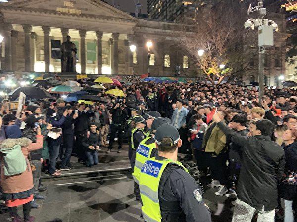 Pro-Hong Kong rally Melbourne