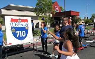 710不延長 加州交通局165房產仍空置兩年
