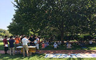 費城自由鐘公園 遊客學煉法輪功