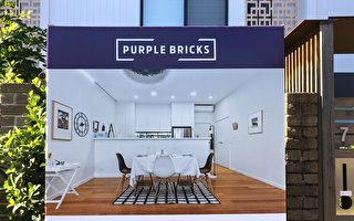 悉尼人 賣房獲利 移居昆士蘭